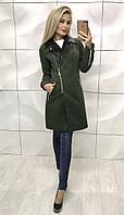 Женское кашемировое пальто на молнии с карманами хаки 42-44 44-46, фото 1