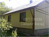 СЕЗОН ЗНИЖОК на Сайдинг Блок-Хаус