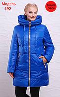 Пальто женское зимнее 50-64 р.
