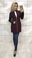 Женское кашемировое пальто на молнии с карманами бордовое марсала 42-44 44-46, фото 1