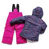 Зимний костюм для девочки PELUCHE F17 M 68 EF Pale Navy / Paradisio. Размер 134., фото 2
