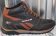 Спортивные ботинки мужские зимние, обувь зимняя мужская на шнурках от производителя модель И10РИБ-ЧК