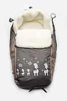 Конверт в санки Модный карапуз 03-00469-3 серый с бежевым