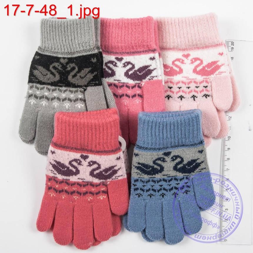 Оптом шерстяные перчатки для девочек и мальчиков до 3-х лет с лебедями - №17-7-48, фото 2
