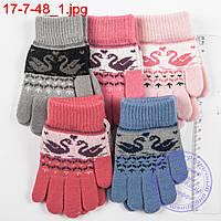 Оптом шерстяные перчатки для девочек и мальчиков до 3-х лет с лебедями - №17-7-48