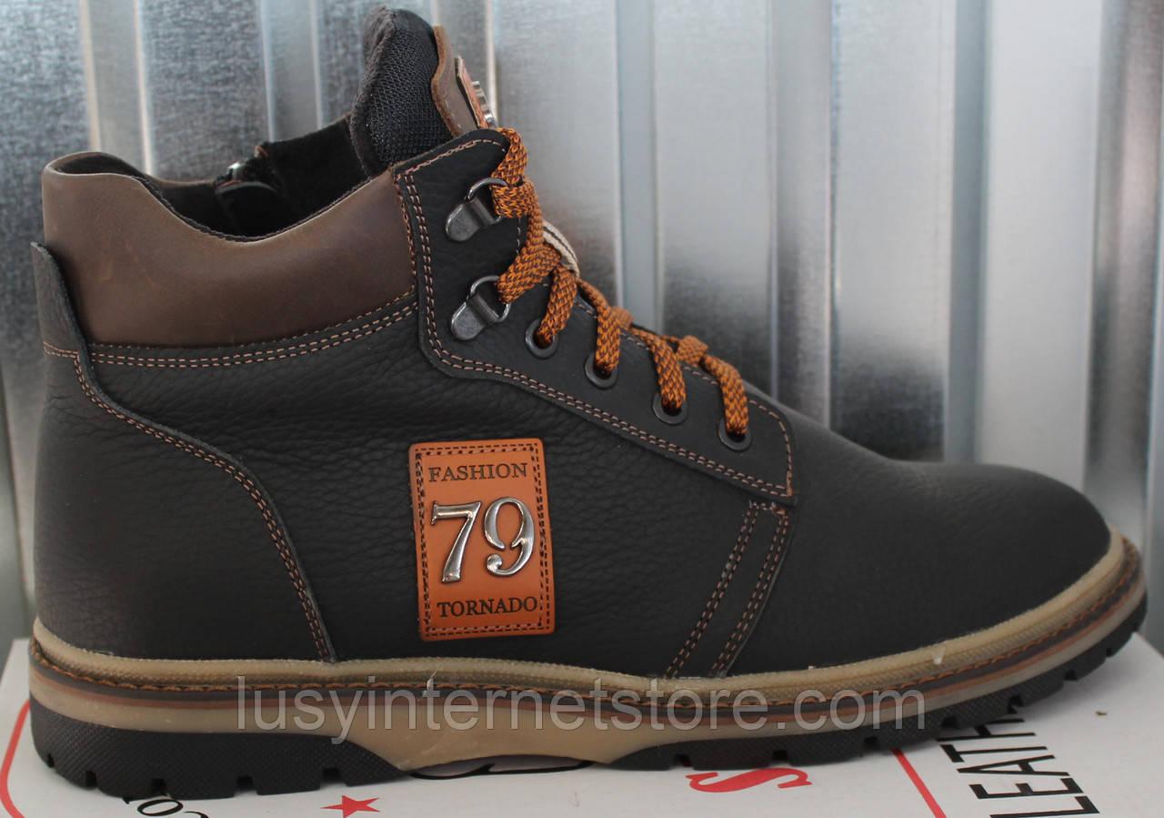 Мужские спортивные ботинки зимние от производителя модель И79ЧК