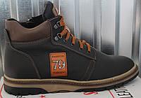 Мужские спортивные ботинки зимние, обувь зимняя мужская на шнурках от производителя модель И79ЧК