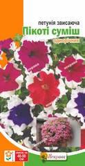 Насіння Квіти Петунія Пікоті суміш зависаюча 0,075 г ТМ Яскрава, фото 2