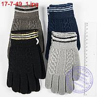 Оптом вязаные перчатки для мальчиков на 3, 4, 5 лет - №17-7-49