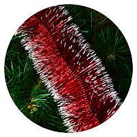 Дождик (мишура) 10 см (красный / молочные края)