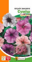Насіння Квіти Петунія Суміш зависаюча 0,075 г ТМ Яскрава, фото 2