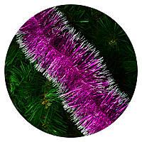 Дождик (мишура) 10 см (розовый / молочные края)