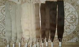 Волос наращивания срез. Натуральные славянские волосы для наращивания стандарт - качество недорого