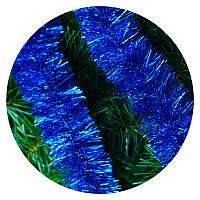 Дождик (мишура) 7 см Польша (синий)
