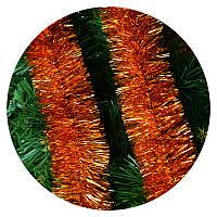 Дождик (мишура) 7 см Польша (оранжевый)