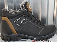 Ботинки зимние мужские спортивные, обувь зимняя мужская на шнурках от производителя модель И703