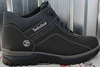 Мужские спортивные ботинки зимние, обувь зимняя мужская на шнурках от производителя модель И706С