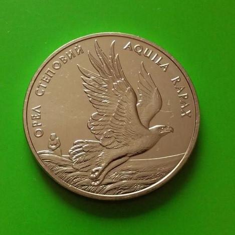 029 /  2 гривны 1999 Украина — Орел степной