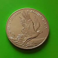029 /  2 гривны 1999 Украина — Орел степной, фото 1