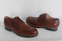 Итальянские мужские туфли оксфорды  44 размер 29,5 см