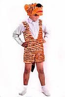 Тигр рычащий прокат карнавального костюма