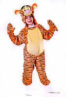 Тигр дисней прокат карнавального костюма