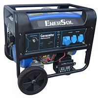 Бензиновый сварочный генератор EnerSol SWG-7E, однофазный 7,0 кВА, 200А, двигатель EnerSol ES-430G