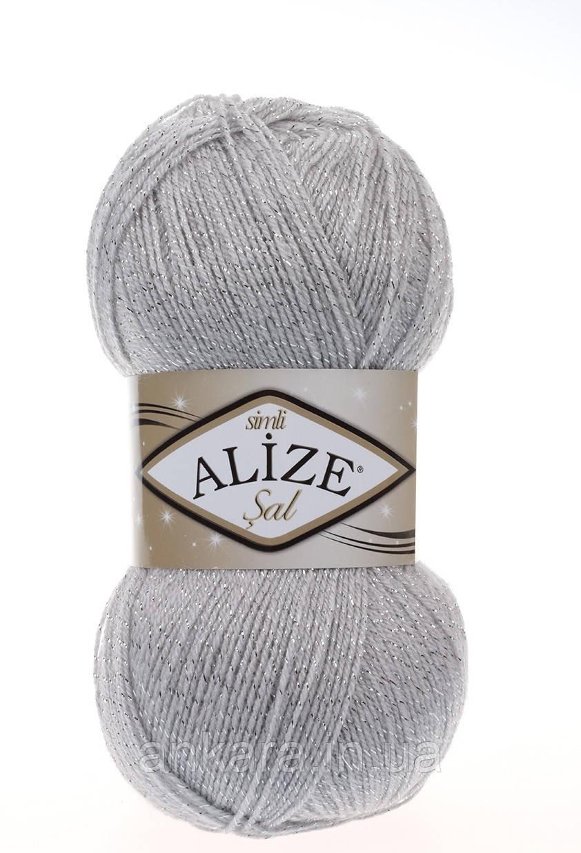 Alize Sal Sim 362