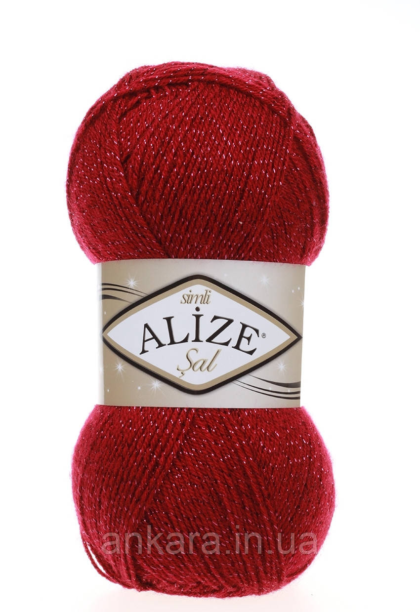 Alize Sal Sim 390 -