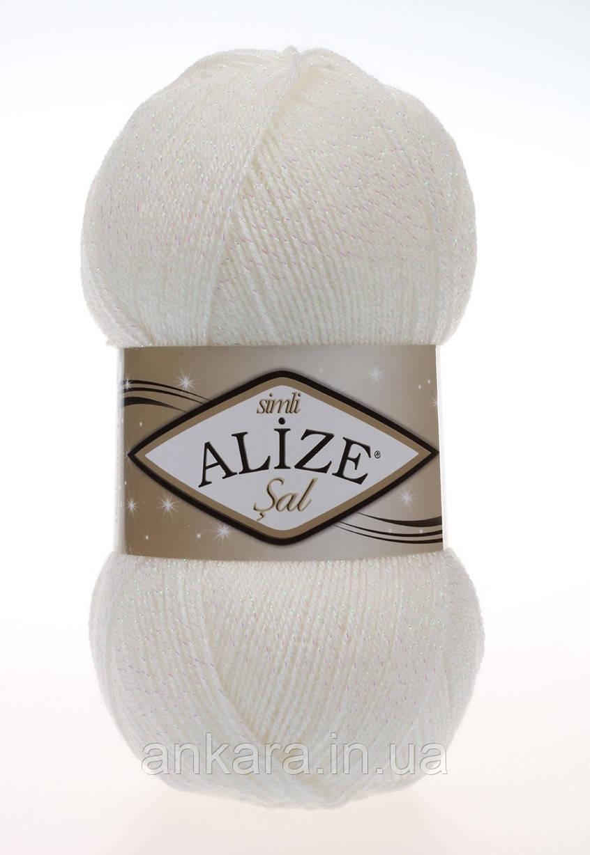 Alize Sal Sim 450 -