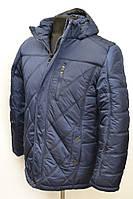 Мужские курточки по низким ценам  sr/sm   № C/V - 1