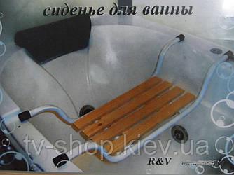 Сидение для ванны-2