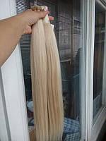 волос наращивания срез. Натуральные славянские волосы для наращивания стандарт - качество недорого блонд натуральный, 70