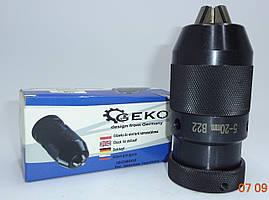Патрон швидкозажимний конусна B22 5-20мм на свердлильний верстат
