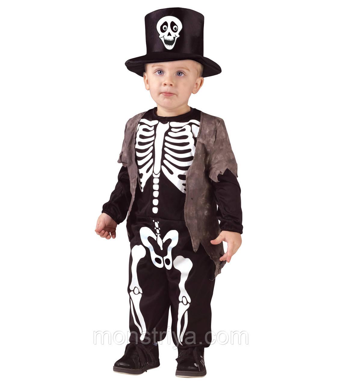 Детский Карнавальный Костюм Симпатичного СКЕЛЕТА на Хэллоуин