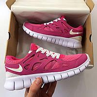 Женские кроссовки Nike Free Run 2.0 (36, 37, 38 размеры)