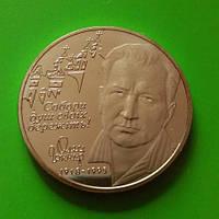 047 /  2 гривны 2000 Украина — Олесь Гончар