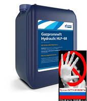 Масло гидравлическое Gazpromneft Hydraulic HLP 68 - 20л