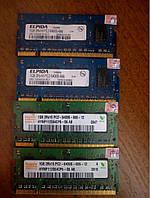DDR2 1GB(PC-5300) 667 MHz SODIMM
