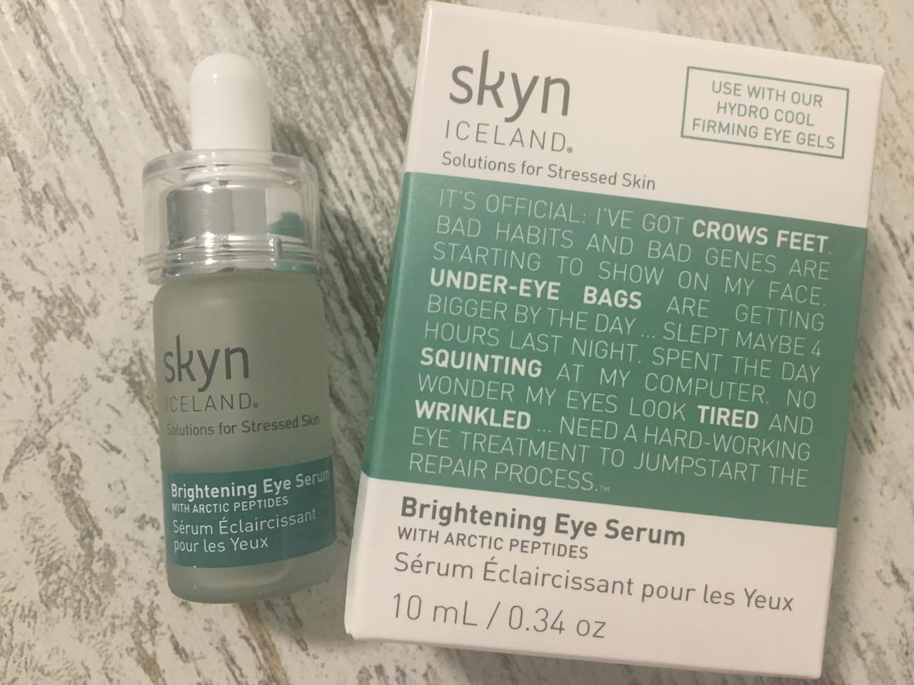 Cерум для кожи вокруг глаз SKYN ICELAND  Brightening Eye Serum