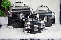 Чемодан для косметики, парфюмерии и бижутерии в комплекте 3 в 1 Exclusive.