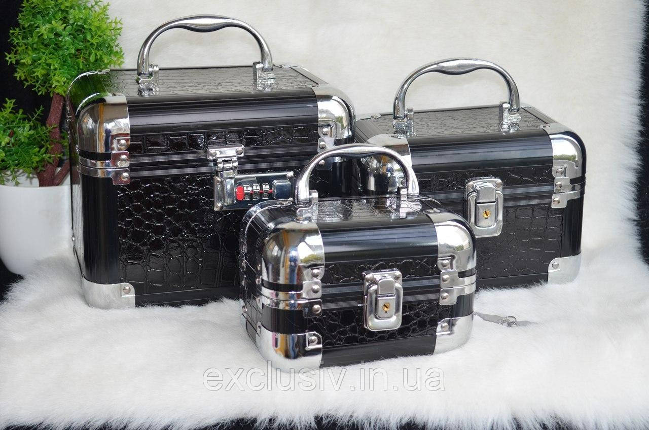"""Чемодан для косметики, парфюмерии и бижутерии в комплекте 3 в 1 Exclusive. - Магазин """"Ексклюзив"""" в Чернигове"""