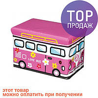 Пуф складной розовый Love bus / аксессуары для дома
