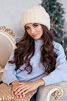 Женская шапка зимняя объемная крупной вязки 4356