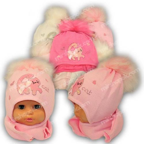Детский комплект - шапка и шарф для девочки, p. 44-46, Ambra (Польша), утеплитель Iso Soft, C7