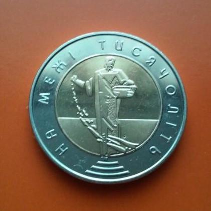 054  /  5 гривен 2000 Украина — На межі тисячоліть.