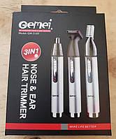 Триммер для носа и ушей (3 в 1) Gemei GM-3107
