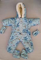 Детский комбинезон-трансформер для мальчика с принтом мишек, голубой