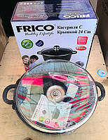 Казан-жаровня FRICO FRU-958 24 см, 4.4 л (мрамор)