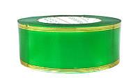 Лента флористическая зеленая (5см х 50ярдов)